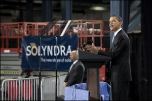 President Obama at Solyndra